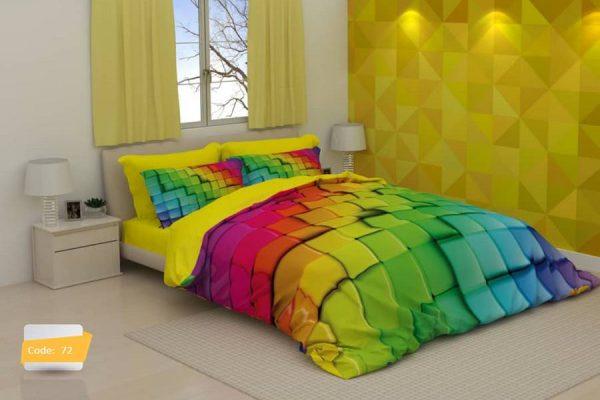 سرویس روتختی یکنفره رنگارنگ طرح حصیری | کالای خواب بدروم