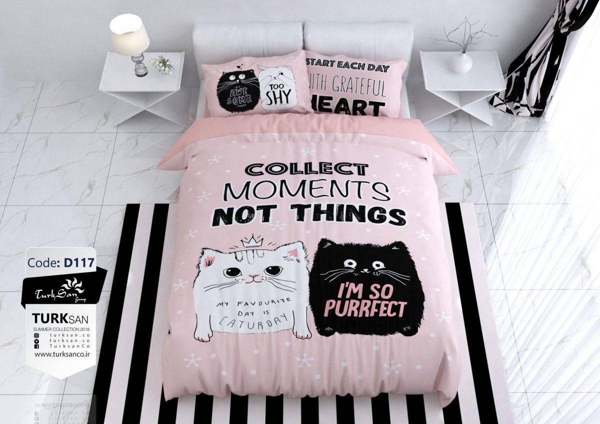 سرویس روتختی یک نفره گربه مدرن   کالای خواب بدروم