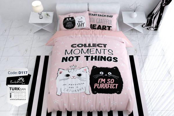سرویس روتختی یک نفره گربه مدرن | کالای خواب بدروم