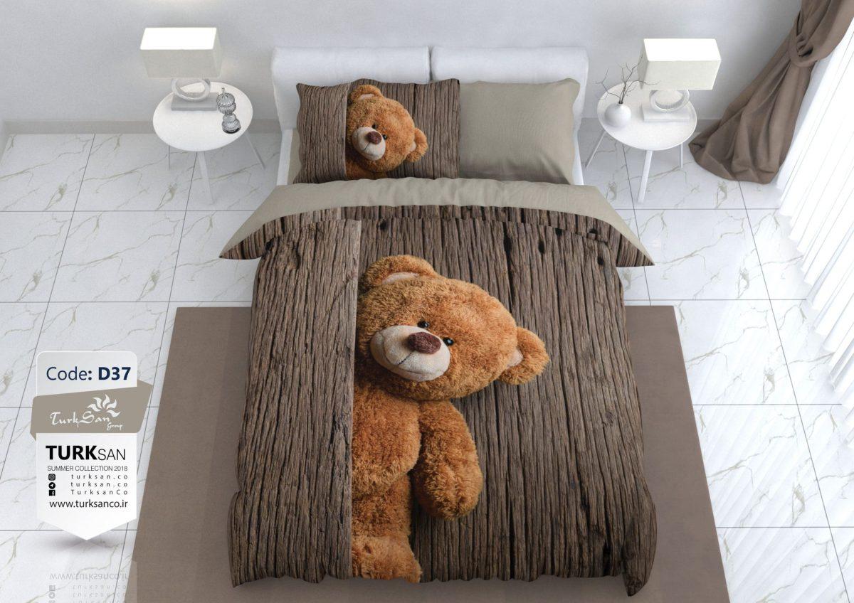 سرویس روتختی دونفره خرس | کالای خواب بدروم