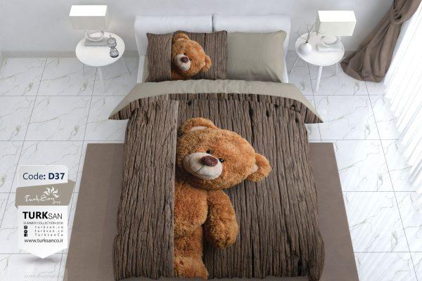 سرویس روتختی یک نفره خرس | کالای خواب بدروم