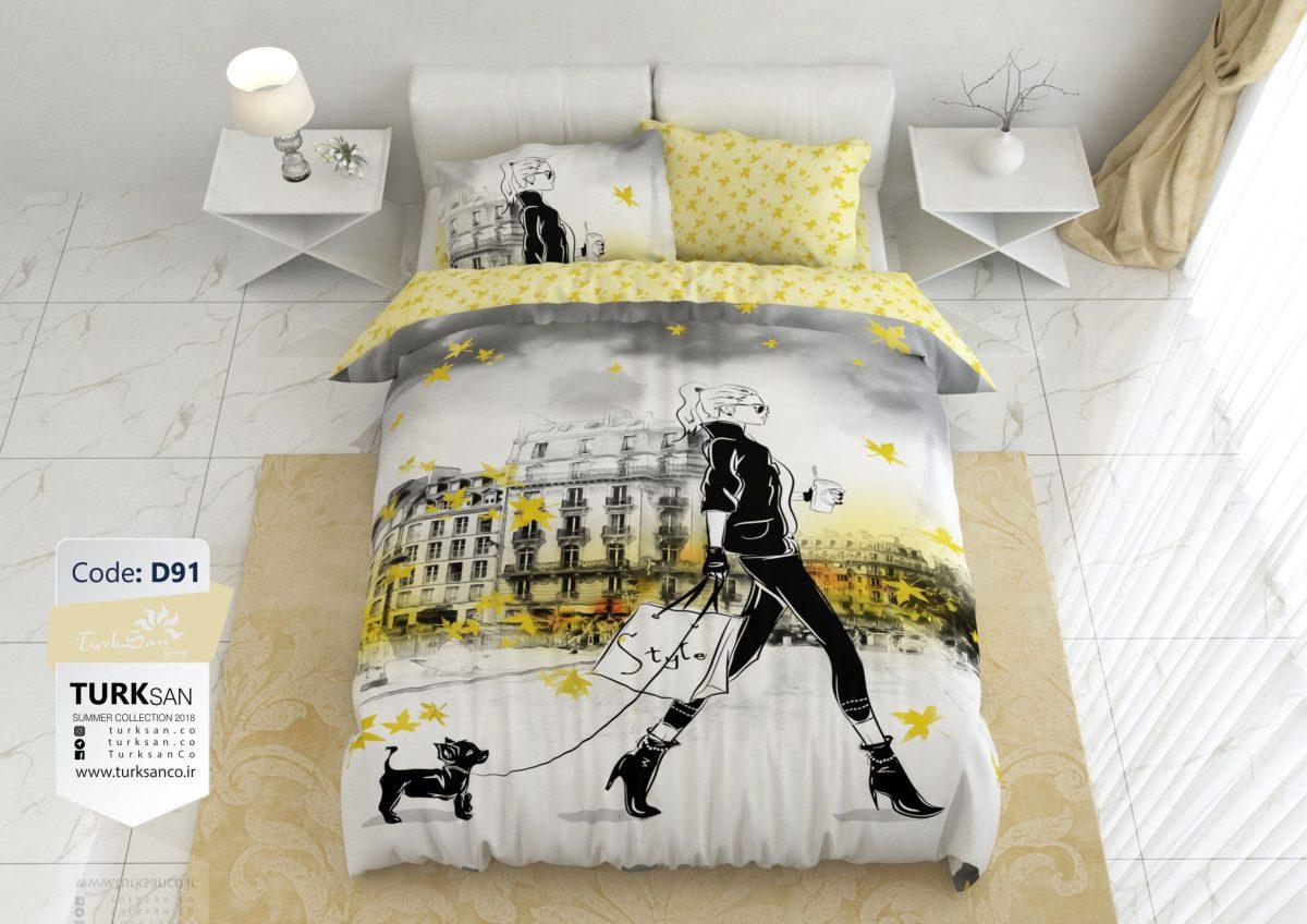 سرویس روتختی یک نفره دخترانه مدرن زرد | کالای خواب بدروم