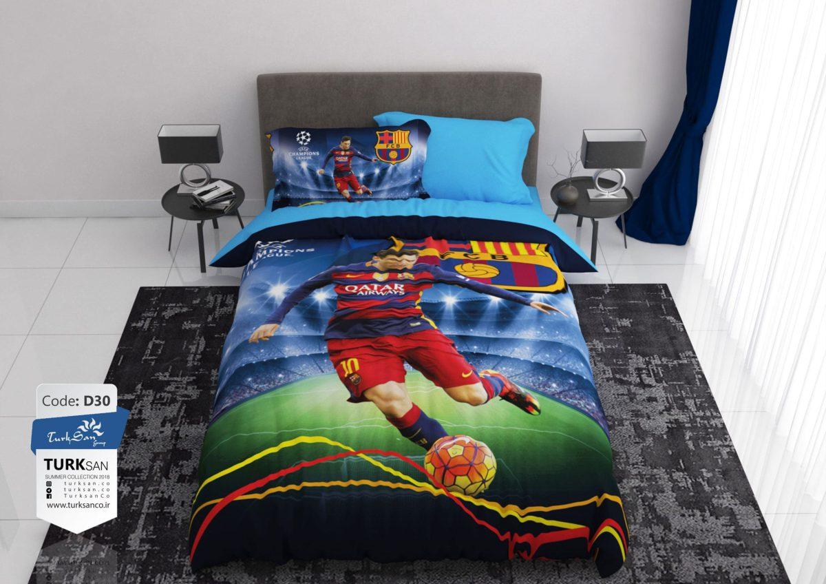 سرویس روتختی یک نفره بارسلونا | کالای خواب بدروم
