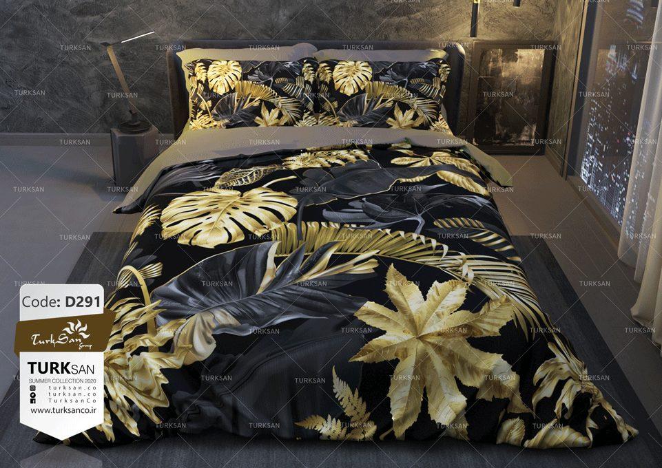 سرویس رو تختی یک نفره طرح برگ طلایی   کالای خواب بدروم