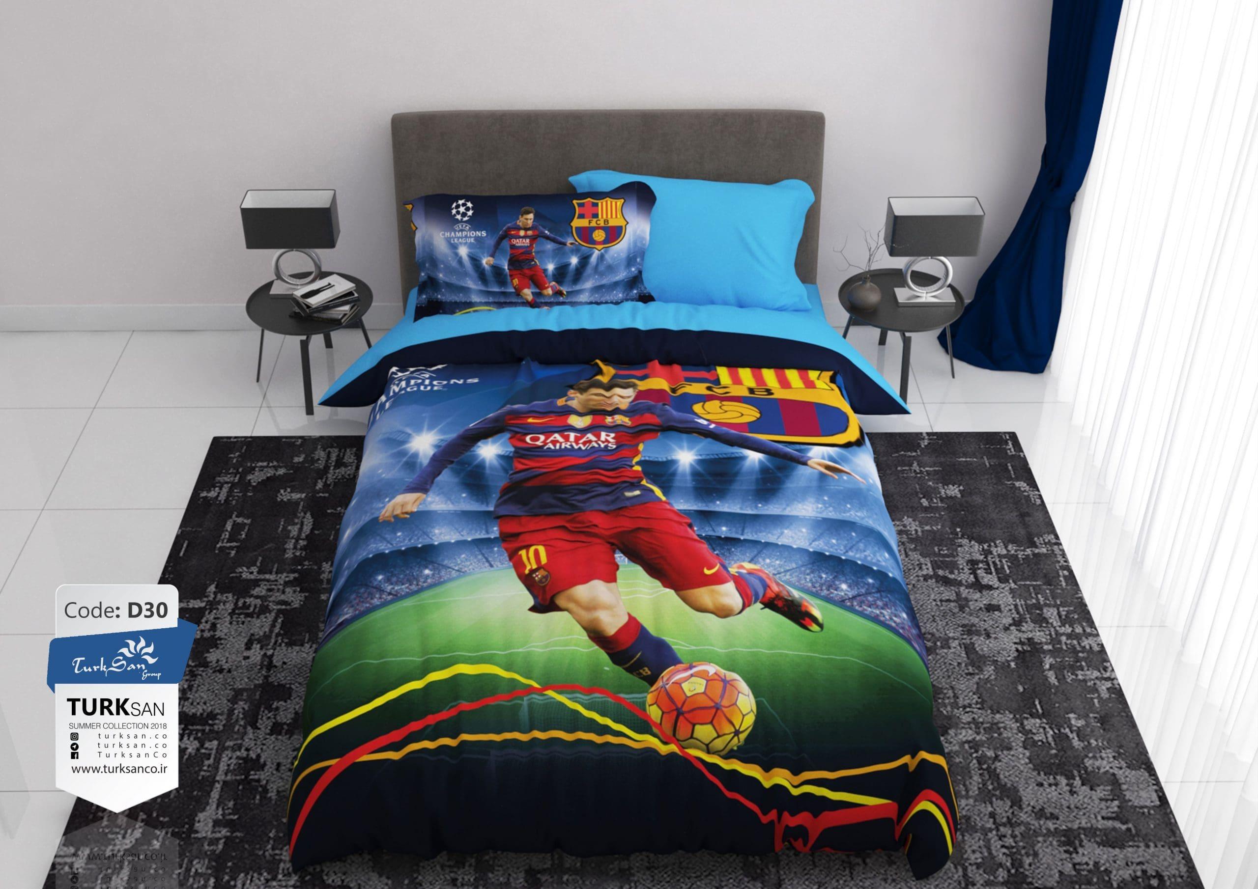 سرویس روتختی یک نفره بارسلونا   کالای خواب بدروم