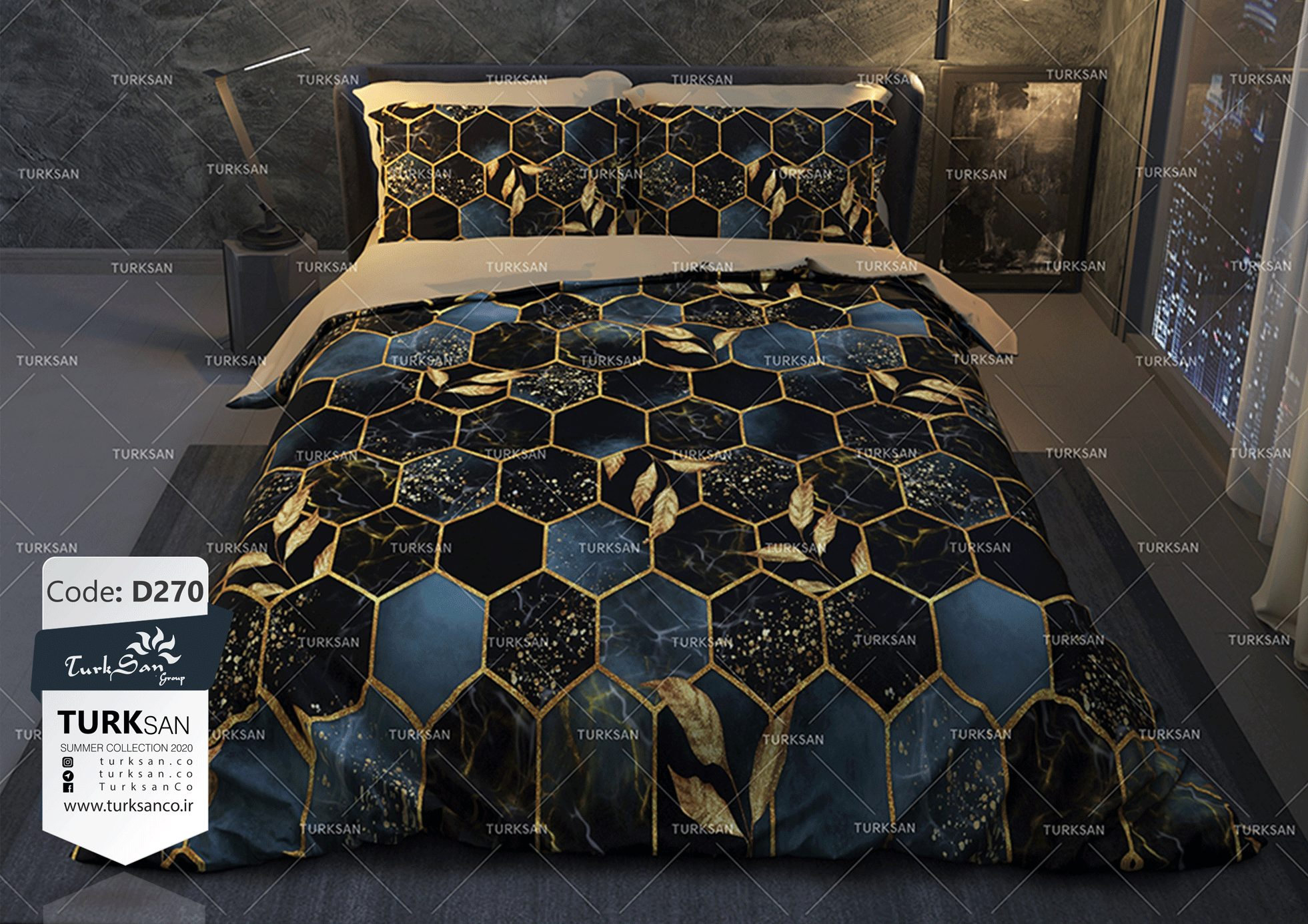 سرویس روتختی دونفره طرح لانه زنبوری طوسی   کالای خواب بدروم