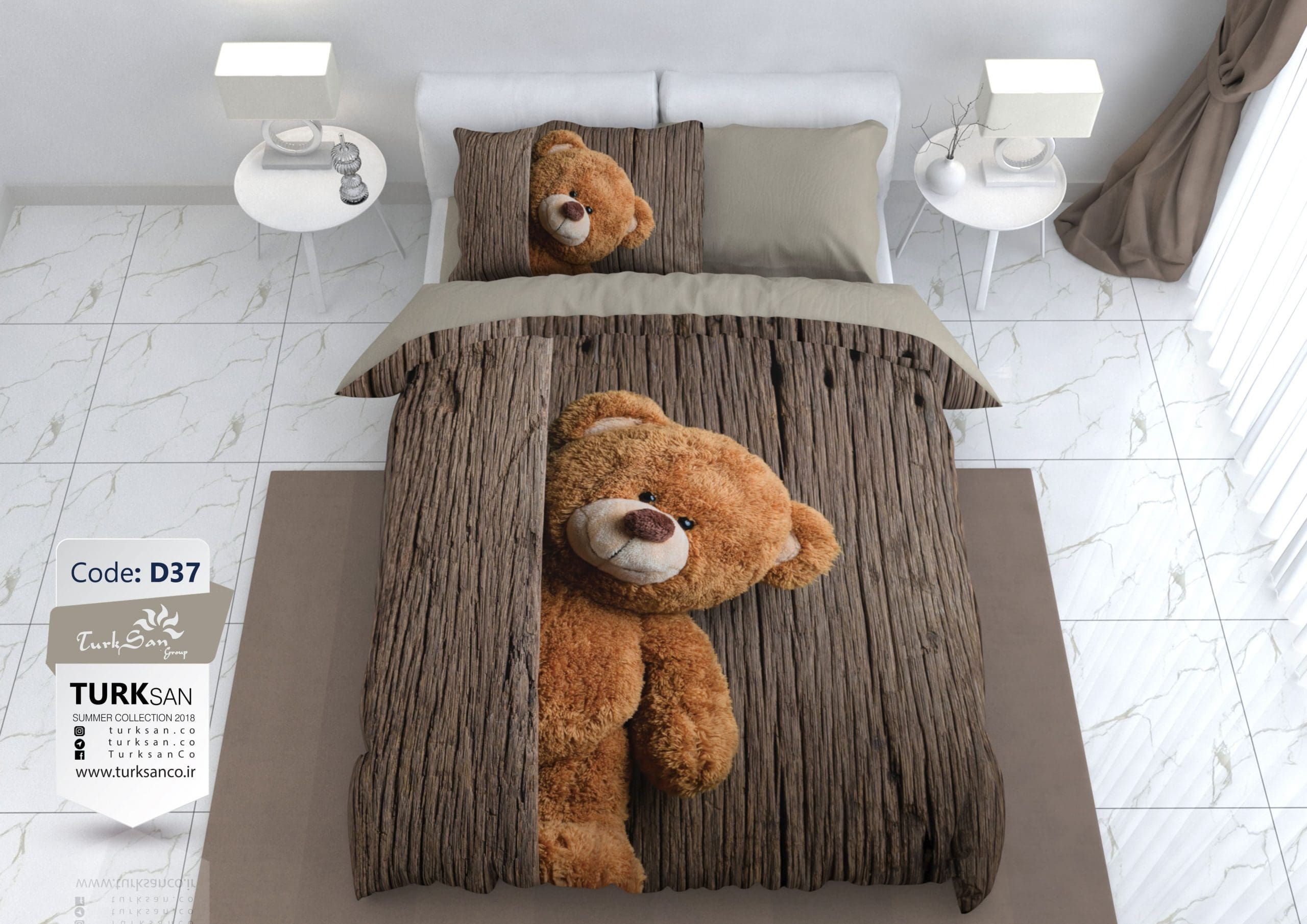 سرویس روتختی دونفره خرس   کالای خواب بدروم