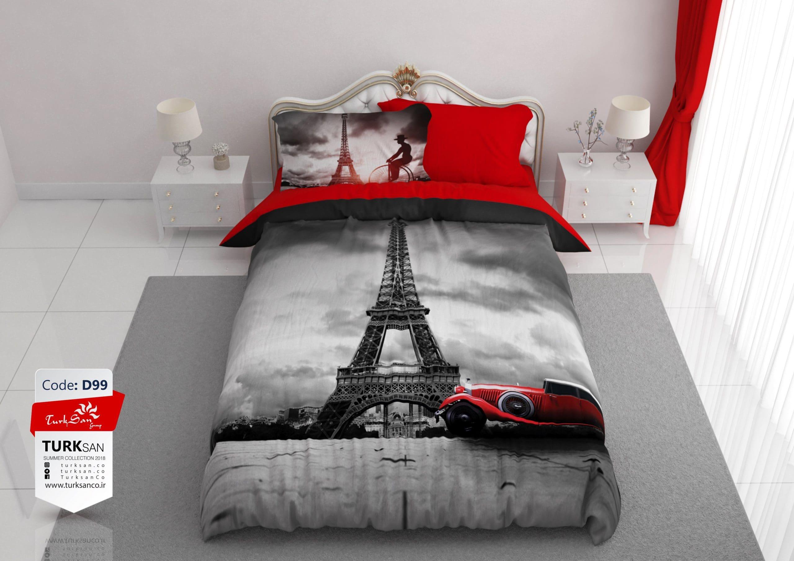 سرویس روتختی یک نفره برج ایفل قرمز   کالای خواب بدروم