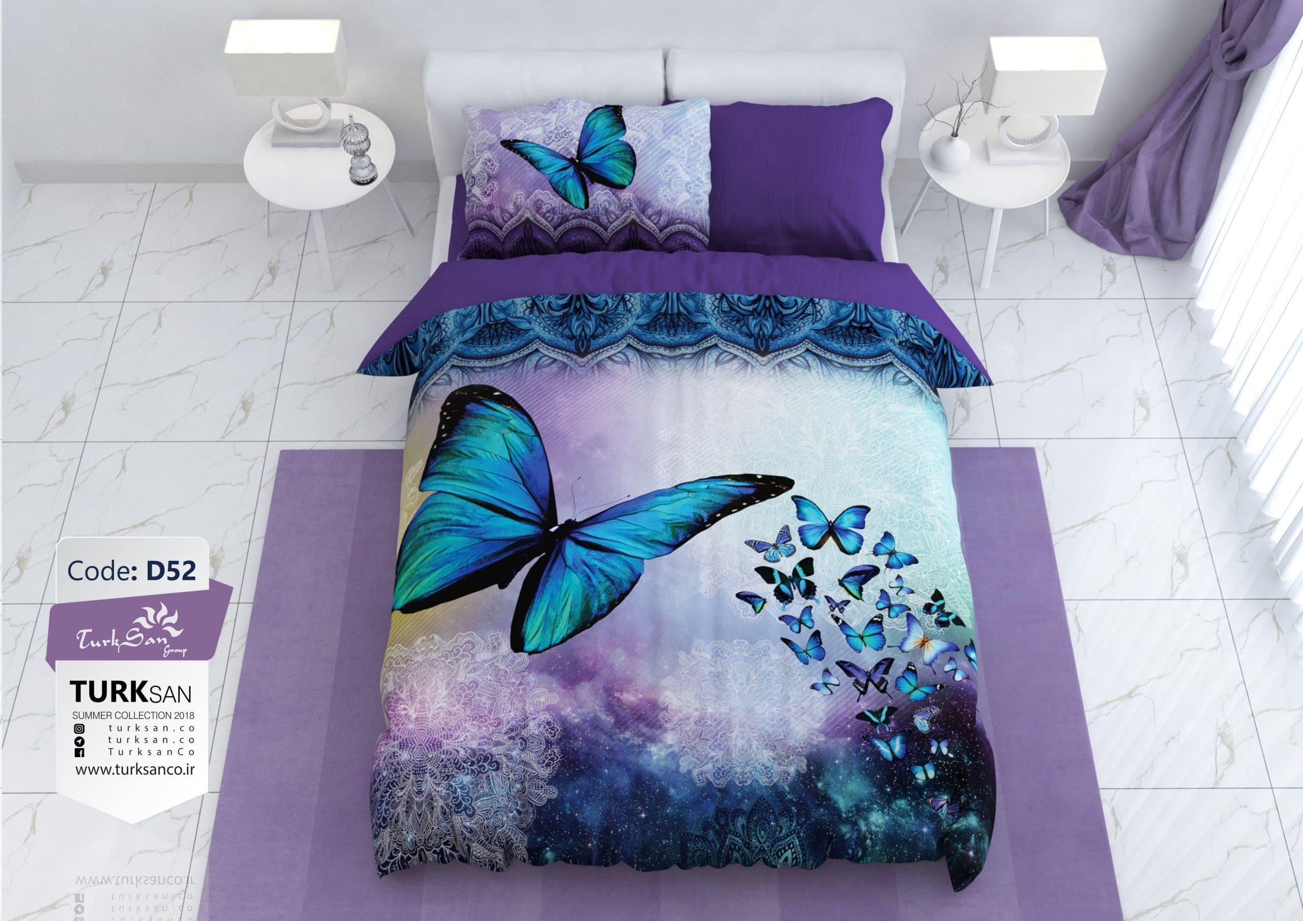 سرویس روتختی یک نفره پروانه بنفش   کالای خواب بدروم