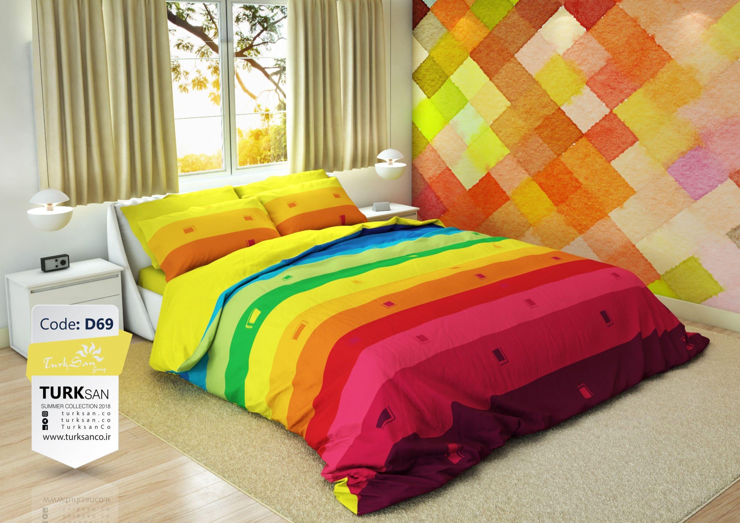 سرویس روتختی دونفره مدرن رنگارنگ انتخاب روتختی تخت کرم   کالای خواب بدروم